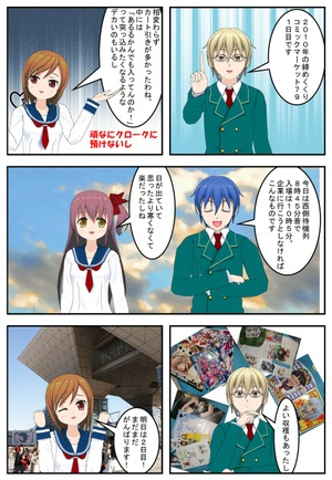 News1229_001_3